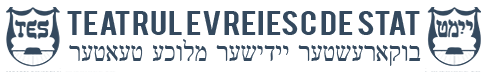 teatrul_evreiesc