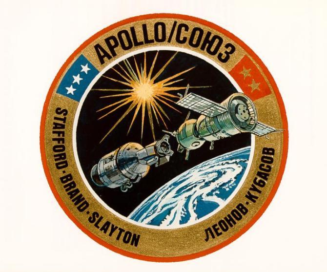 Apollo-Soyuz-patch